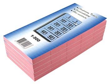 Garderobeblokken nummers van 1 t.e.m. 500, kers